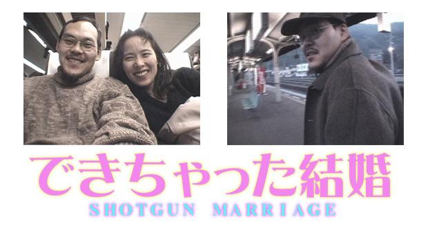 できちゃった結婚・公式サイト